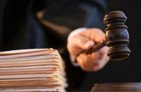 На Днепропетровщине госслужащий незаконно переоформил права на госнедвижимость стоимостью более 13 млн грн