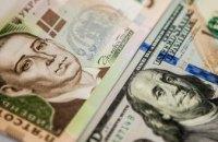 Какие последствия для Украины несёт падение доллара?