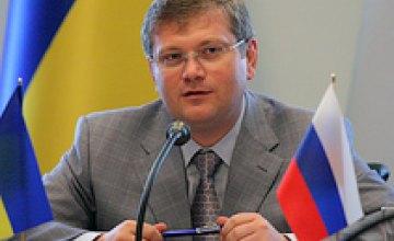 Александр Вилкул поздравил руководителей служб безопасности стран СНГ с юбилейным заседанием