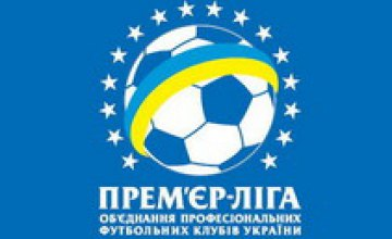 «Днепр» сыграет с «Арсеналом» 11 июля
