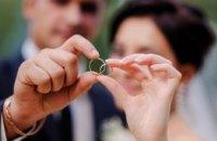 Теперь украинцы смогут пожениться за сутки