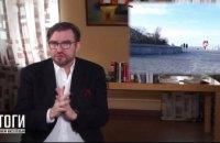 Известный журналист и ведущий Евгений Киселев представляет фильм о Днепре