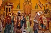 Сегодня православные празднуют Введение во храм Пресвятой Богородицы