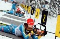 Женская команда Украины по биатлону стала первой на Кубке наций