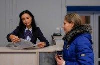 Офис  «Центр выполнения решений» в Днепре: первые результаты работы
