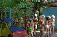 В Днепропетровской области оздоровили более 200 тыс. школьников