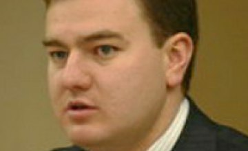 Председатель Днепропетровской облгосадминистрации заявил о выходе из партии «Народный Союз «Наша Украина»