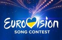 Украина примет участие в онлайн-варианте «Евровидения»