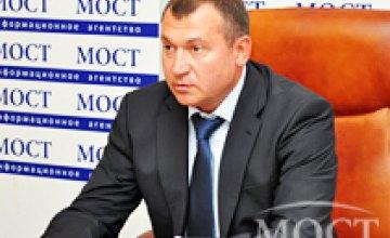 Налоговая служба Днепропетровской области напоминает, что до конца декларационной кампании остался один месяц