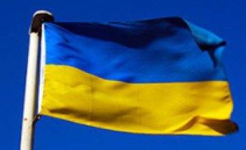 В Днепродзержинске пройдет выездное заседание ВР по вопросам экологической ситуации города