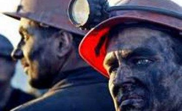В Донецке во время взрыва на шахте погибли 7 горняков