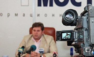В Днепропетровской области не хватает офтальмологов (ФОТОРЕПОРТАЖ)