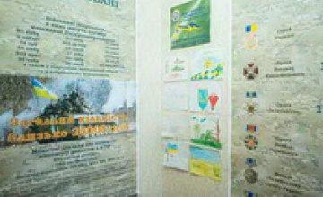 Первый районный Центр помощи участникам АТО открылся в Днепре, – Валентин Резниченко