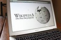 «Википедия» запретила использовать Daily Mail в качестве источника