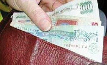 Виктор Бондарь: «Средняя зарплата до конца 2008 года превысит 2 тыс. грн.»