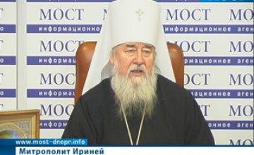 Состояние здоровья митрополита Иринея оценивают как стабильно тяжелое