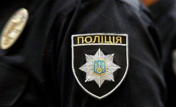 На Днепропетровщине мужчина под наркотиками ездил на авто с поддельными номерами