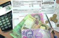 Жителям Днепропетровщины рассказали об изменениях в оплате за электроэнергию