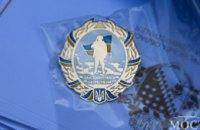 В Днепропетровске наградили добровольцев, дежуривших на блокпостах города (ФОТО)