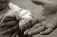 На Днепропетровщине с начала года усыновили 34 ребенка