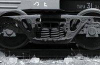 «Интерпайп НТЗ» приступил к поставкам железнодорожных колес в Грузию