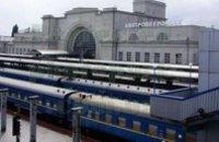 Приднепровская железная дорога назначила 9 дополнительных поездов на новогодние праздники