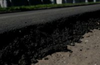 Впервые за годы независимости на Днепропетровщине отремонтируют трассы международного значения