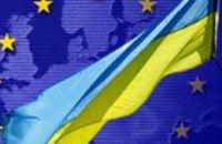 10 европейских президентов отказались ехать на саммит в Ялту