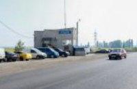 Днепропетровщина одной из первых в Украине сделает «зоны безопасности» на въездах в города и села