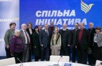 Мы не только повысим пенсии, но и вернем уважение к людям труда, которые создали нашу страну, - Вилкул