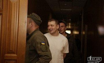 На Днепропетровщине трое мужчин около месяца продержали студента в заложниках и убили