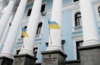 Разбившийся вертолет на Киевщине был технически исправен, - Минобороны