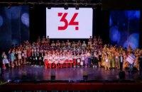 «Z_ефір» на Днепропетровщине: победители выбраны, да здравствует новый фестиваль!