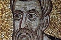 Сегодня православные молитвенно чтут память Апостола и евангелиста Матфея