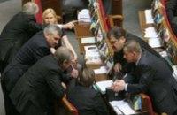 Треть днепропетровчан лишила бы депутатов зарплаты