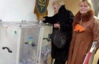 Почти 70% жителей Днепропетровска выступают за мажоритарную систему выборов в ВР