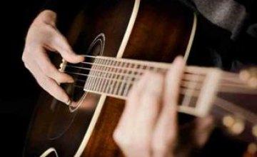Днепровская филармония приглашает днепрян на концерт «Испанские гитары»