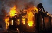 В Кривом Роге возник пожар в жилой квартире: пострадали 56-летний и 85-летний отец и сын