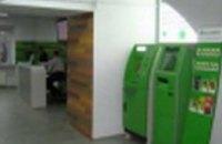 «ПриватБанк» предлагает вознаграждение за информацию о преступнике, взломавшем банкомат в Днепропетровске