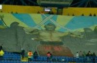 Болельщики «Металлиста» создали самый большой баннер в истории Украины