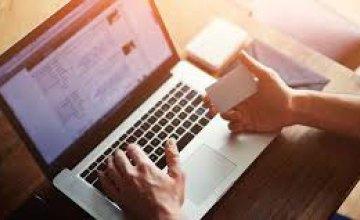 Кредит онлайн: на что обратить внимание при выборе кредитора