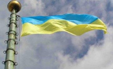 Украину признали свободной страной в СНГ