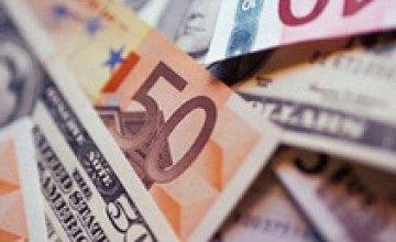 Евро немного вырос на межбанке