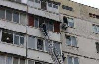 В Киеве мужчина поджег квартиру бывшей жены (ФОТО)