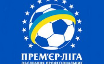 Украинская Премьер-лига заняла 47 место в мировом рейтинге