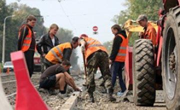 Днепропетровские дороги станут шире