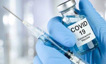 На Днепропетровщине от COVID-19 уже вакцинировали почти 20 тысяч человек