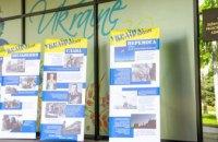 У Дніпропетровській ОДА відкрилась виставка «Україна: почуття війни» (ФОТОРЕПОРТАЖ)