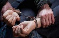 В Днепропетровской области на сбыте наркотиков и оружия попался полицейский