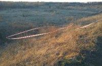 На Днепропетровщине нашли 2 боеприпаса